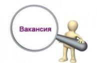 В министерстве объявлен конкурс на замещение вакантной должности