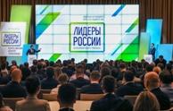 Количество регистраций на конкурс «Лидеры России» 2018−2019 гг. превысило 50 тысяч