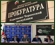 Сегодня Министр имущественных и земельных отношений КЧР Евгений Поляков принял участие в работе Второго открытого форума прокуратуры КЧР