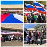 Коллектив Министерства имущественных и земельных отношений КЧР принял участие в праздничном митинге, посвящённом Дню народного единства