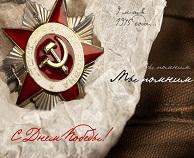 Состоялся торжественный парад и митинг, посвященный 72-ой годовщине Великой Победы