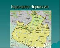 12 апреля 2017 года в г.Краснодаре состоялась встреча Министра имущественных и земельных отношений КЧР Евгения Полякова с представителями Департамента по архитектуре и градостроительству  Краснодарского края