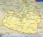 1 ноября состоялось совещание с членами республиканской межведомственной комиссии по рассмотрению и урегулированию вопросов, возникающих в ходе согласования границ Карачаево-Черкесской Республики.